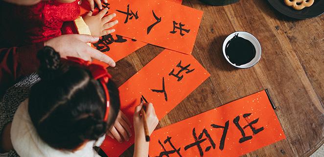 Buon Capodanno cinese! Benvenuti nell'anno del Bufalo.